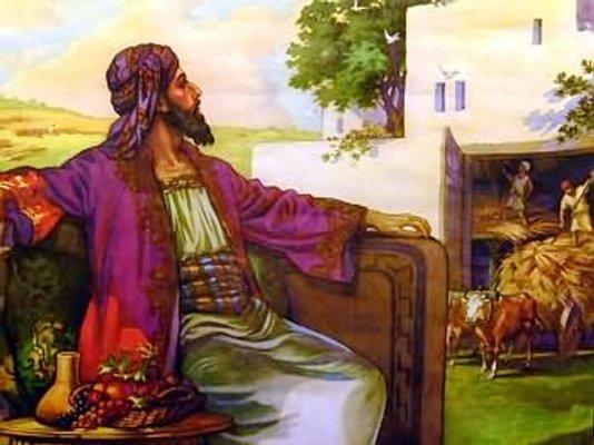 Євангеліє (Лк., XII:16-21)